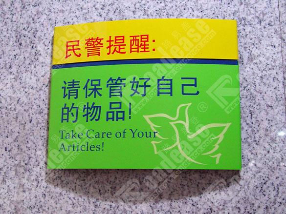 江杭州第一人民医院标识标牌系统工程案例 -浙江杭州第一人民医院