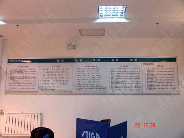 山东青岛大学医学院附属医院 医院标识工程案例图片