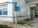 hospital - Hospital of Jiaxing City - Outdoor and Indoor Signs