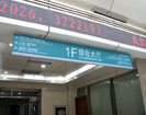 hospital - Tangshan Workers Hospital - Hanging Brand