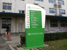 hospital - Affiliated Hospital of Tianjin Armed Police Hospital - Personalized