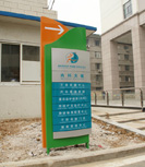 hospital - First Affiliated Hospital of Anhui Provincial Hospital - Personalized