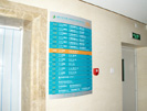 hospital - First Affiliated Hospital of Anhui Provincial Hospital - Index & Guide Brand