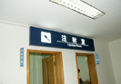 hospital - the first affiliated hospital of nanchang university - Light Box