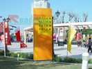 market - Huizhou commercial Cyberstreet - Outdoor and Indoor Signs
