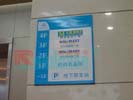 market - NanJing WanDa Shopping Plaza - Index & Guide Brand