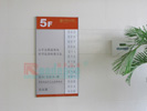 office - Suzhou Administration Bureau for Industry and Commerce - Index & Guide Brand