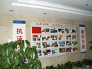 office - Local Taxation Bureau in Anhui Province - Index & Guide Brand
