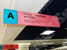 public - Hubei library - Hanging Brand