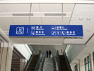public - Changchun Railway Station - Light Box
