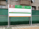 public - Changchun Light Rail - Outdoor and Indoor Signs
