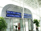 public - Shenzhen Baoan Airport - Light Box