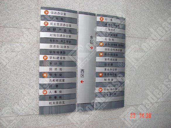 沈阳工业学院 学校标识工程案例图片