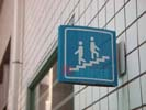 school - Shenzhen Jinglian primary school - Double Office Signage
