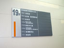 school - Tongji university in Shanghai - Index & Guide Brand