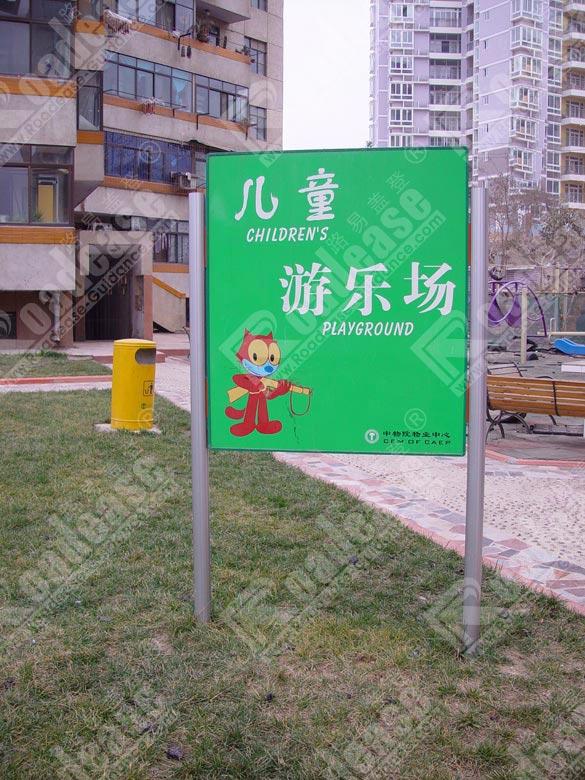 牌5252-深圳路易盖登标识标牌设计制作