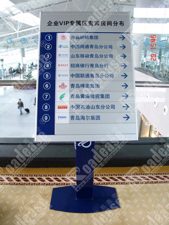 飞机场斜面落地牌5304-深圳路易盖登标识标牌设计