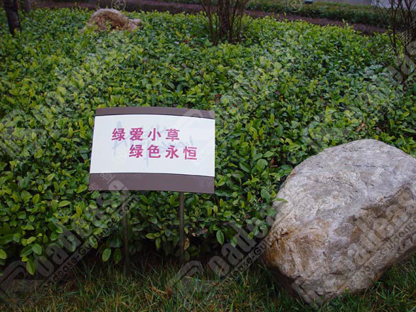 NanJing TianYuan Cheng - Outdoor and Indoor Signs - sign 5358 ...