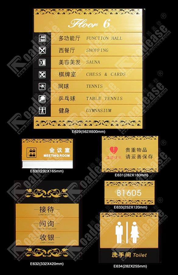 酒店标识设计方案20050007-深圳市路易盖登标牌材料