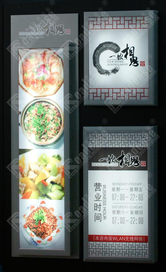 一饮相思饭店标识设计方案1130-深圳市路易盖登标牌